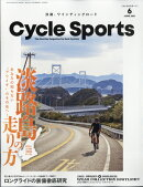 CYCLE SPORTS (サイクルスポーツ) 2021年 06月号 [雑誌]