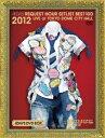 AKB48 リクエストアワーセットリストベスト100 2012 通常盤DVD 4DAYS BOX [ AKB48 ]