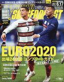 WORLD SOCCER DIGEST (ワールドサッカーダイジェスト) 2021年 6/17号 [雑誌]