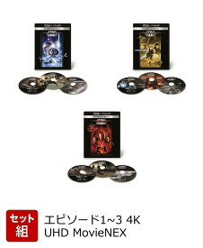【セット組】スター・ウォーズ エピソード1~3 4K UHD MovieNEX【4K ULTRA HD】