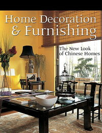 Home_Decoration_and_Furnishing