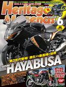 Heritage & Legends (ヘリティジ アンド レジェンズ)Vol.24 2021年 06月号 [雑誌]