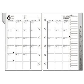PD057 2019年4月始まり 月間&週間ダイアリー カレンダー+2週間横ケイタイプ インデックス付