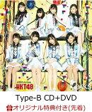 【楽天ブックス限定先着特典】バグっていいじゃん (Type-B CD+DVD) (生写真付き)