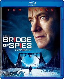 ブリッジ・オブ・スパイ【Blu-ray】 [ トム・ハンクス ]