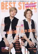 Best Stage (ベストステージ) 2011年 06月号 [雑誌]