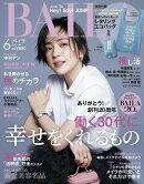 BAILA (バイラ) 2021年 06月号 [雑誌]