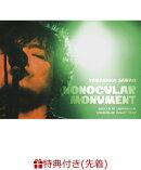 """【先着特典】Nonocular monument 2021.3.4 at LIQUIDROOM """"NONOCULAR VIOLET TOUR""""(ポストカードセット(2枚組))"""