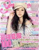 SEVENTEEN (セブンティーン) 2011年 06月号 [雑誌]