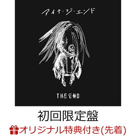 【楽天ブックス限定先着特典】THE END (初回限定盤 2CD+Blu-ray)(オリジナルアクリルキーホルダー) [ アイナ・ジ・エンド ]