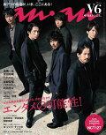 【予約】anan (アンアン) 2021年 6/2号 [雑誌]