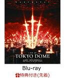 【先着特典】LIVE AT TOKYO DOME(オリジナルステッカー付き)【Blu-ray】