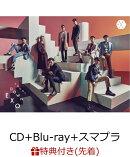 【先着特典】COUNTDOWN (CD+Blu-ray+スマプラ) (ポストカード付き)