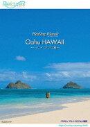 Relaxes(リラクシーズ)::Healing Islands Oahu HAWAII〜ハワイ オアフ島〜