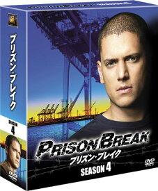 プリズン・ブレイク シーズン4<SEASONSコンパクト・ボックス> [ ウェントワース・ミラー ]