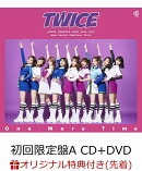 【楽天ブックス限定先着特典】One More Time (初回限定盤A CD+DVD) (B3ポスター付き)
