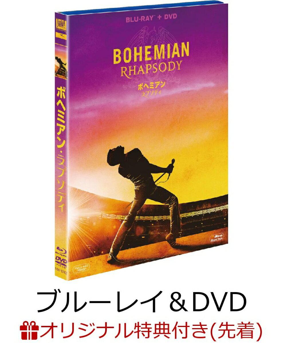 【楽天ブックス限定先着特典】ボヘミアン・ラプソディ 2枚組ブルーレイ&DVD(