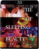 THE LIMIT OF SLEEPING BEAUTY リミット・オブ・スリーピング ビューティ【Blu-ray】