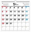 書き込み式シンプルカレンダー「A3変型」(2017)