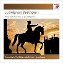【輸入盤】 ピアノ協奏曲第2番、第5番『皇帝』 キーシン、レヴァイン&フィルハーモニア管弦楽団