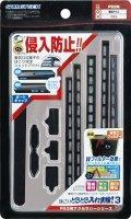 薄型PS3用吸気口フィルター&ポートキャップセット 「ほこりとるとる入れま栓3 ブラック」