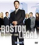 ボストン・リーガル シーズン1 <SEASONSコンパクト・ボックス>