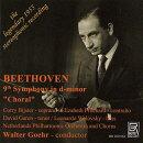 【輸入盤】交響曲第9番『合唱』 ワルター・ゲール&オランダ・フィル(1955年ステレオ)