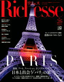 Richesse (リシェス)2018 WINTER No.26 (FG MOOK)