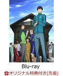 【楽天ブックス限定先着特典】アニメ「風が強く吹いている」 Vol.4 Blu-ray 初回生産限定版(オリジナルマグネットシ…