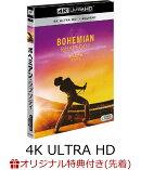 【楽天ブックス限定先着特典】ボヘミアン・ラプソディ <4K ULTRA HD + 2Dブルーレイ/2枚組>(アクリル・スタンド…