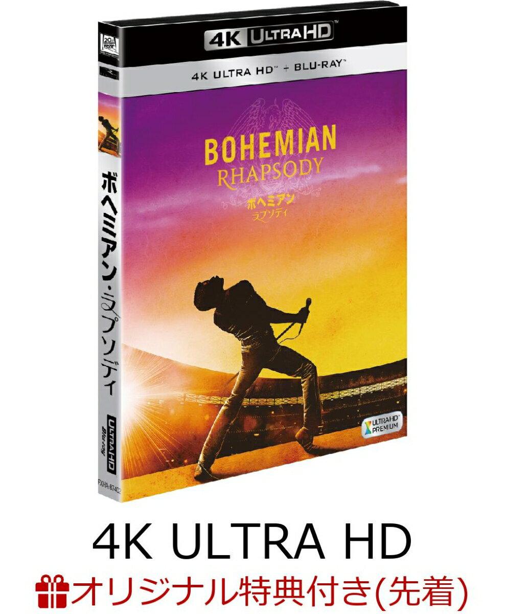 【楽天ブックス限定先着特典】ボヘミアン・ラプソディ <4K ULTRA HD + 2Dブルーレイ/2枚組>(アクリル・スタンド付き)【4K ULTRA HD】 [ ラミ・マレック ]