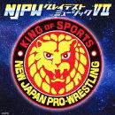 新日本プロレスリング NJPWグレイテストミュージック7