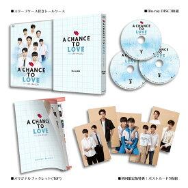 ラブ・バイ・チャンス2/A Chance To Love Blu-ray BOX【Blu-ray】 [ ピーラウィット・アッタチットサターポーン ]