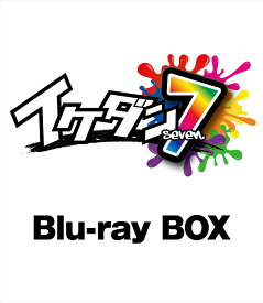 イケダン7 Blu-ray BOX【Blu-ray】 [ 7ORDER ]