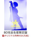"""【楽天ブックス限定先着特典】JUNHO (From 2PM) Solo Tour 2018 """"FLASHLIGHT""""(BD完全生産限定盤)(オリジナルポス…"""