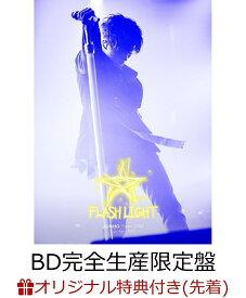 """【楽天ブックス限定先着特典】JUNHO (From 2PM) Solo Tour 2018 """"FLASHLIGHT""""(BD完全生産限定盤)(オリジナルポストカード Type.F付き)【Blu-ray】 [ JUNHO(From 2PM) ]"""