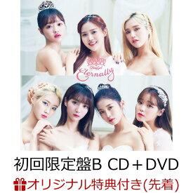 【楽天ブックス限定先着特典】 OH MY GIRL JAPAN 3rd ALBUM 「Eternally」 (初回限定盤B CD+DVD) (ポストカード(楽天ブックス絵柄)付き) [ OH MY GIRL ]