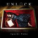 UNLOCK (アーティスト盤 CD+DVD)