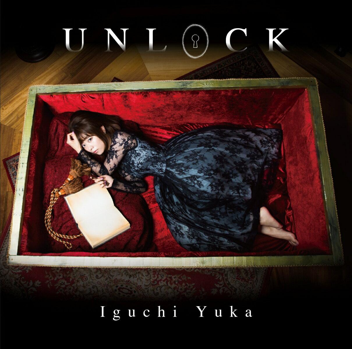 UNLOCK (アーティスト盤 CD+DVD) [ 井口裕香 ]