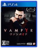 Vampyr ヴァンパイア PS4版