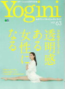 Yogini(vol.63)