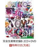 【先着特典】SHINee THE BEST FROM NOW ON (完全生産限定盤B 2CD+DVD) (B2ポスター付き)