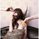 小春めうファーストワークベストアルバム「Rhythmic Emotion」