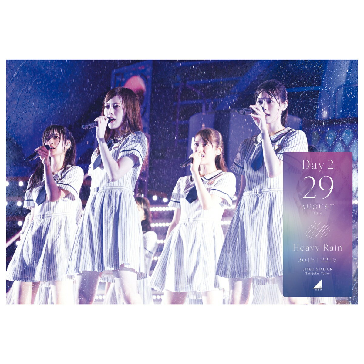 乃木坂46 4th YEAR BIRTHDAY LIVE 2016.8.28-30 JINGU STADIUM Day2【Blu-ray】 [ 乃木坂46 ]