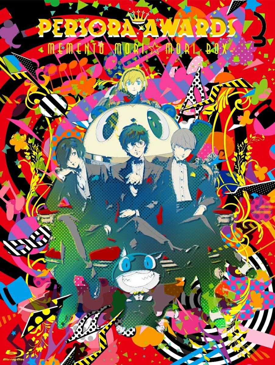 PERSORA AWARDS 3 MEMENTO MORI☆MORI BOX【Blu-ray】 [ (趣味/教養) ]