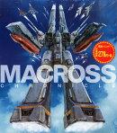 週刊 MACROSS CHRONICLE (マクロスクロニクル) 新訂版 バインダー 2014年 06月号 [雑誌]