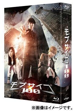 ドラマ「モブサイコ100」Blu-ray BOX【Blu-ray】