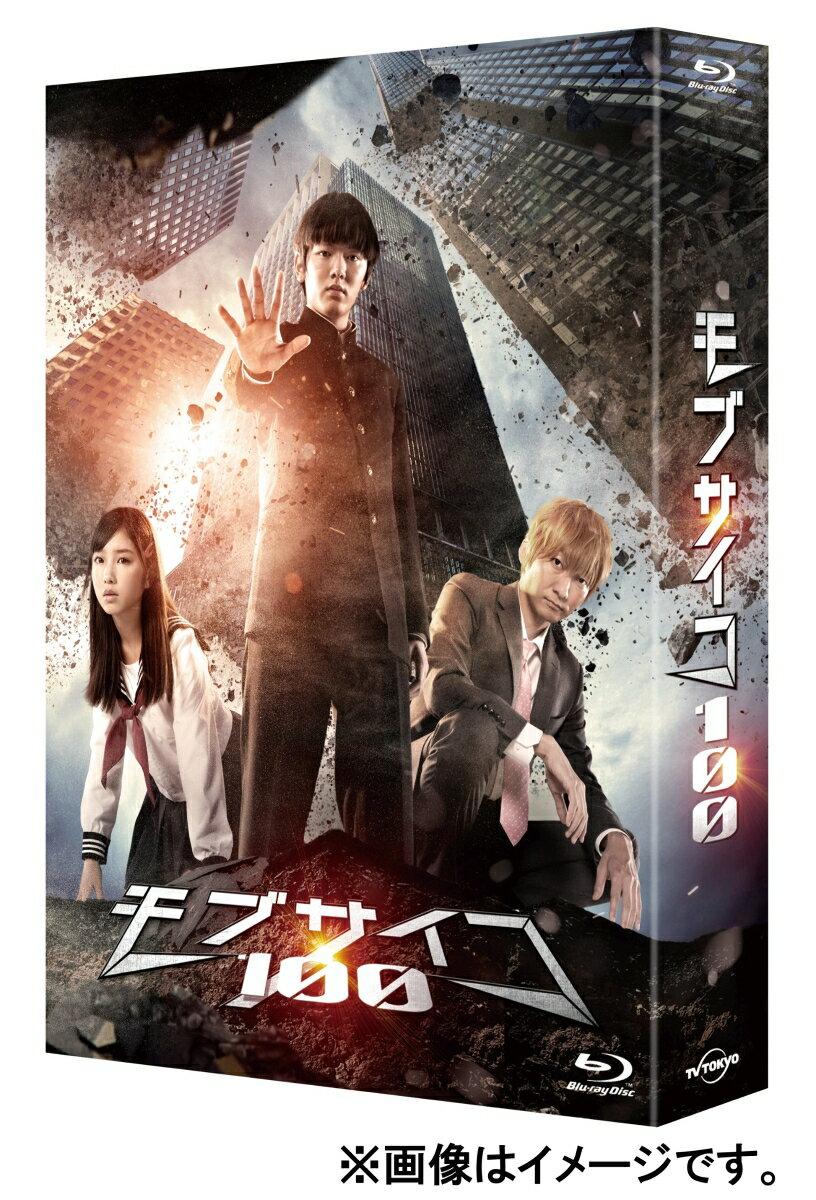 ドラマ「モブサイコ100」Blu-ray BOX【Blu-ray】 [ 濱田龍臣 ]