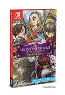 ドラゴンクエストX オールインワンパッケージ version 1-5 Nintendo Switch版