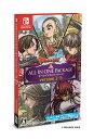 【特典】ドラゴンクエストX オールインワンパッケージ version 1-5 Nintendo Switch版(ゲーム内アイテム「黄金の花びら×10個」)